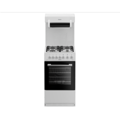 Blomberg GGS9151W 50Cm Single Oven Gas Cooker - High Level Grill - White